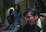 Сцена из фильма Телесеть / Network (1976) Телесеть сцена 1