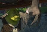 Мультфильм Шрэк / Shrek (2001) - cцена 7