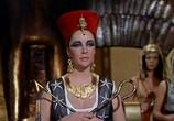 Фильм Клеопатра / Cleopatra (1963) - cцена 2