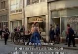 Фильм Прибытие Иоахима Стиллера / De Komst van Joachim Stiller (1976) - cцена 3