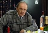 Фильм Ирония судьбы. Продолжение (2007) - cцена 6