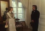 Фильм На заре туманной юности (1997) - cцена 3