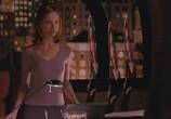 Сериал Элли МакБил / Ally McBeal (1997) - cцена 3
