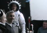 ТВ Гравитация: Дополнительные материалы / Gravity: Bonuces (2013) - cцена 1