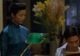 Фильм Аромат зеленой папайи / Mùi du du xanh (1993) - cцена 4
