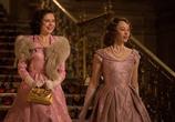 Фильм Лондонские каникулы / A Royal Night Out (2015) - cцена 1