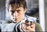 Фильм Особо опасен / Wanted (2008) - cцена 5