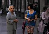 Фильм Гитлер в Голливуде / HH, Hitler à Hollywood (2010) - cцена 7