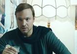 Сериал Оперетта капитана Крутова (2018) - cцена 7