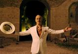 Фильм Великая красота / La grande bellezza (2013) - cцена 3