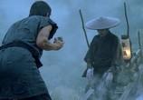 Фильм Империя страсти / Ai no borei (1978) - cцена 2