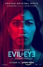 Сглаз / Evil Eye (2020)