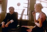 Фильм Кикс (1991) - cцена 3