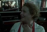 Сцена из фильма Родня (1981) Родня сцена 6
