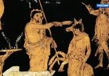 Сцена из фильма Мифы Древней Греции / Les Grands Mythes (2016) Мифы Древней Греции сцена 4
