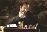 Сцена из фильма Сокровище нации / National Treasure (2004) Сокровище нации