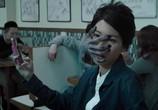 Фильм Хранитель тьмы / Keeper of Darkness (2015) - cцена 3