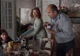 Сцена из фильма Голубая каска / Casque bleu (1994) Голубая каска сцена 2