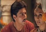 Фильм Загадка / Paheli (2005) - cцена 2