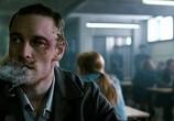 Сцена из фильма Голод / Hunger (2008)