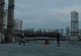 Фильм Аутло (2020) - cцена 3