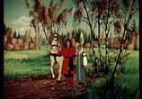 Сцена из фильма Шедевры отечественной мультипликации. Русские народные сказки (1949) Шедевры отечественной мультипликации. Русские народные сказки сцена 6