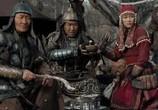 Фильм Аравт – 10 солдат Чингисхана / ARAVT - The Ten Soldiers of Chinggis Khaan (2012) - cцена 2