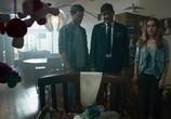 Сцена из фильма Подношение / The Offering (2016) Подношение сцена 10
