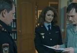 Фильм Человек из Подольска (2020) - cцена 1