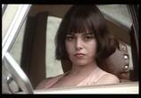 Фильм Голые марионетки в подполье / Downtown - Die nackten Puppen der Unterwelt (1975) - cцена 7