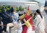 Сцена из фильма Меня зовут По-ри / Naneun Bo-ri (2020) Меня зовут По-ри сцена 3