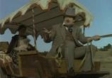 Фильм Господа артисты (1994) - cцена 2