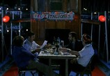 Сцена из фильма Виски Ромео Зулу / Whisky Romeo Zulu (2004) Виски Ромео Зулу сцена 6