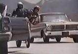 Фильм Катастрофа на трассе номер 5 / Smash-Up on Interstate 5 (1976) - cцена 1