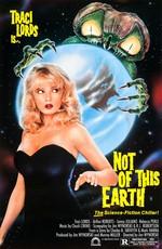 Из другого мира / Not of This Earth (1988)