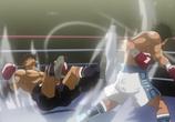 Мультфильм Первый шаг / Fighting Spirit (2000) - cцена 4