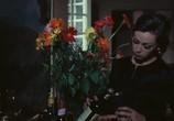 Фильм Окровавленная бабочка / Una farfalla con le ali insanguinate (1971) - cцена 1