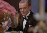 Фильм Гибель богов / La caduta degli dei (1969) - cцена 3