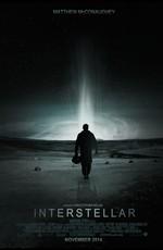 Интерстеллар: Дополнительные материалы / Interstellar: Bonuces (2014)