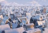 Мультфильм Снежная королева (2012) - cцена 1