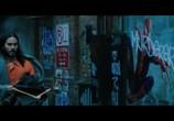 Фильм Морбиус / Morbius (2021) - cцена 2