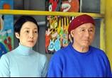 Фильм Ахиллес и черепаха / Akiresu to kame (2009) - cцена 3