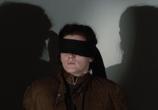 Фильм Роза Люксембург / Rosa Luxemburg (1985) - cцена 1