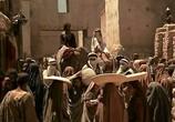 Сцена из фильма Библейская коллекция / The Bible Collection (1993) Библейская коллекция сцена 32