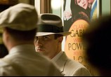 Сцена из фильма Джонни Д. / Public Enemies (2009) Джонни Д. сцена 8