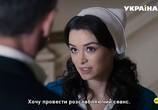 Сериал Сиделка (2018) - cцена 3