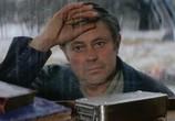 Сцена из фильма Солярис / Solaris (1972) Солярис сцена 9