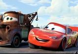Мультфильм Тачки / Cars (2006) - cцена 1