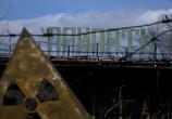 Сцена из фильма После Чернобыля (2021)