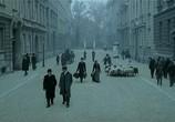 Фильм 100 минут Славы / 100 minuta slave (2004) - cцена 3